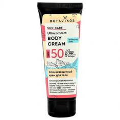 Botavikos Солнцезащитный крем для тела SPF50 100мл