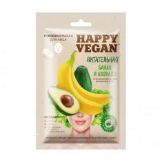 Fito, Маска для лица Happy Vegan «Питание», 25 мл