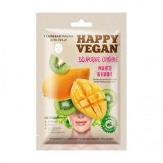 Fito, Маска для лица Happy Vegan «Здоровое сияние», 25 мл