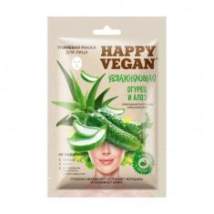 Fito, Маска для лица Happy Vegan «Увлажнение», 25 мл