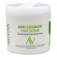 Aravia Laboratories Антицеллюлитный фитнесс-скраб для тела anti-cellulite lime scrub 300мл Aravia professional