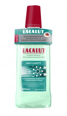 Lacalut Ополаскиватель для полости рта Anti-cavity антибактериальный 500мл