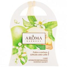 Aroma Harmony Саше ароматизированное Лайм и имбирь 10гр