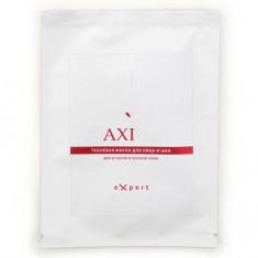 Axioma, Маска для лица Expert